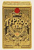 TYPHOO Tea Postcard